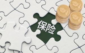 房改房可以抵押贷款吗?